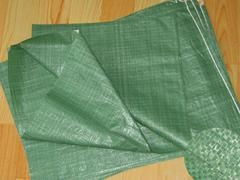 塑料编织袋定做|哪里有卖实用的塑料编织袋