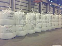 淄博专业的集装袋哪里买-集装袋加工