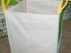 临淄集装袋_市场上畅销的集装袋提供商