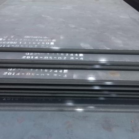 邢台特厚板厂家,供应特厚板质量好,中翔钢板