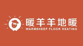 暖羊羊地暖地板
