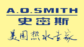 A.O.史密斯热水器