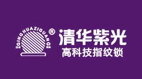 清华紫光指纹锁